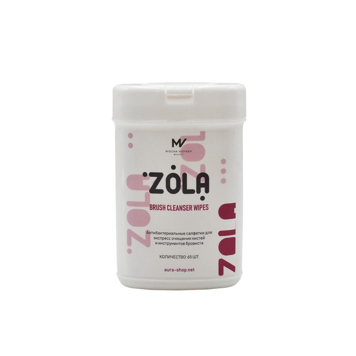 zola brush cleanser wipes