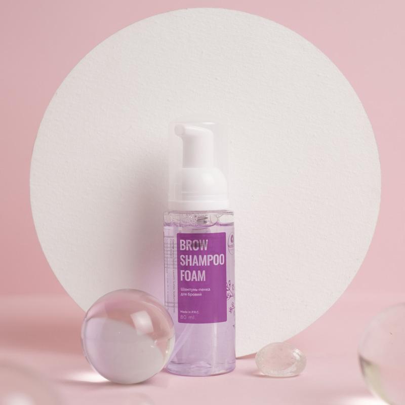 szampon-w-piance-do-brwi-antuone